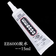农药制剂B16B076-167