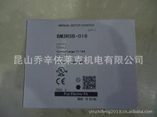 原裝正品 富士馬達保護器 BM3RSB-016 11A-16A 假一賠萬