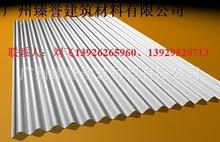 具有彰顯高貴風格-鋁鎂錳仿古琉璃瓦,鋁鎂錳大小波紋板正在銷售