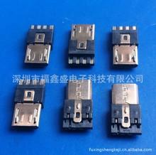優勢供應MICRO USB5 P公座超薄/普通短路焊線/母座貼片DIP/SMT