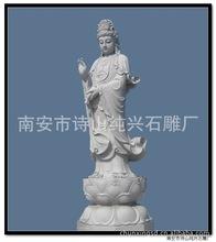 供应【佛教寺庙-石雕佛像】-石料工艺品『大慈大悲-观世音菩萨』