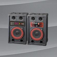 劲邦特价直销8寸有源2.0音箱 USB插卡音箱 有源对箱便携户外音响