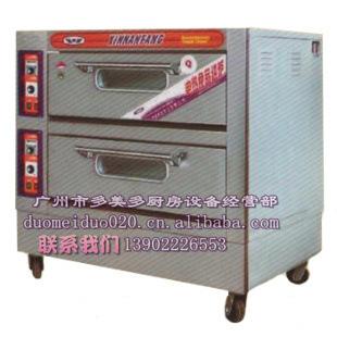 【新南方】普及型电热食品烘炉YXD-40C双层四盘