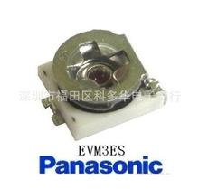 EVM3GSX50B14 松下3*3 贴片可调电阻10K  微调电位器 可变电阻器