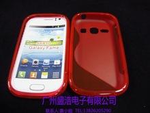 【批发】软壳S6810(Galaxy Fame)s型 手机防滑�;ぬ浊逅�