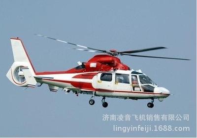 二手直升飞机 94年欧直SA365N-2直升机现货 直升机金融分期租赁