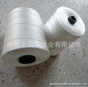索具织带专用缝纫线
