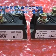 T70RIA120,专营110VT90RIA120模块特价出售整流设备专供