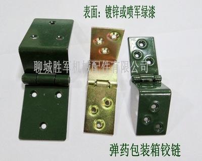 军用箱铰链|炮弹包装箱铰链|军工箱搭扣|雷竞技官网手机版下载搭扣