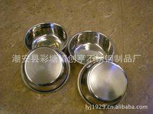 特价供应各种规格不锈钢宠物碗、狗碗、猫碗