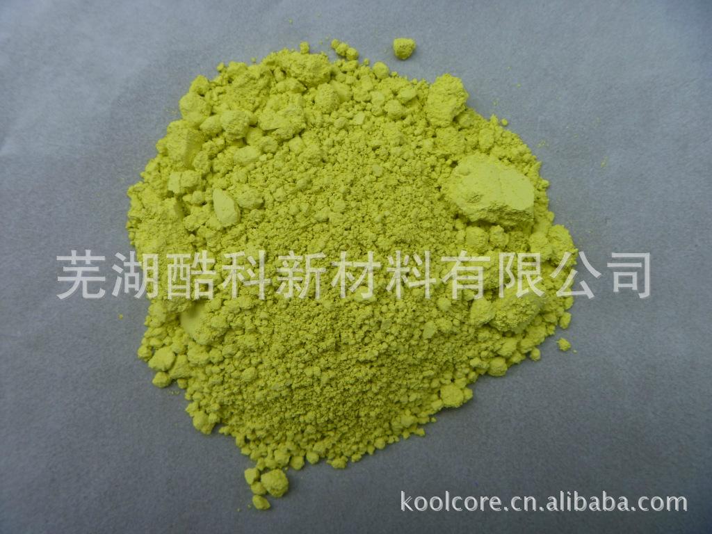 钛镍黄、、颜料黄53、Y-53/环保无机颜料