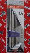 原装日本EIGHT百利BHS-7内六角板手套装 进口内六角扳手 1.5-6