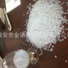 黑龙江省内新增确诊病例5例:哈尔滨2例,牡丹江3例
