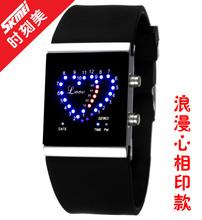 时刻美韩版LED心形手表 心形情侣果冻精美防水手表批发 0952