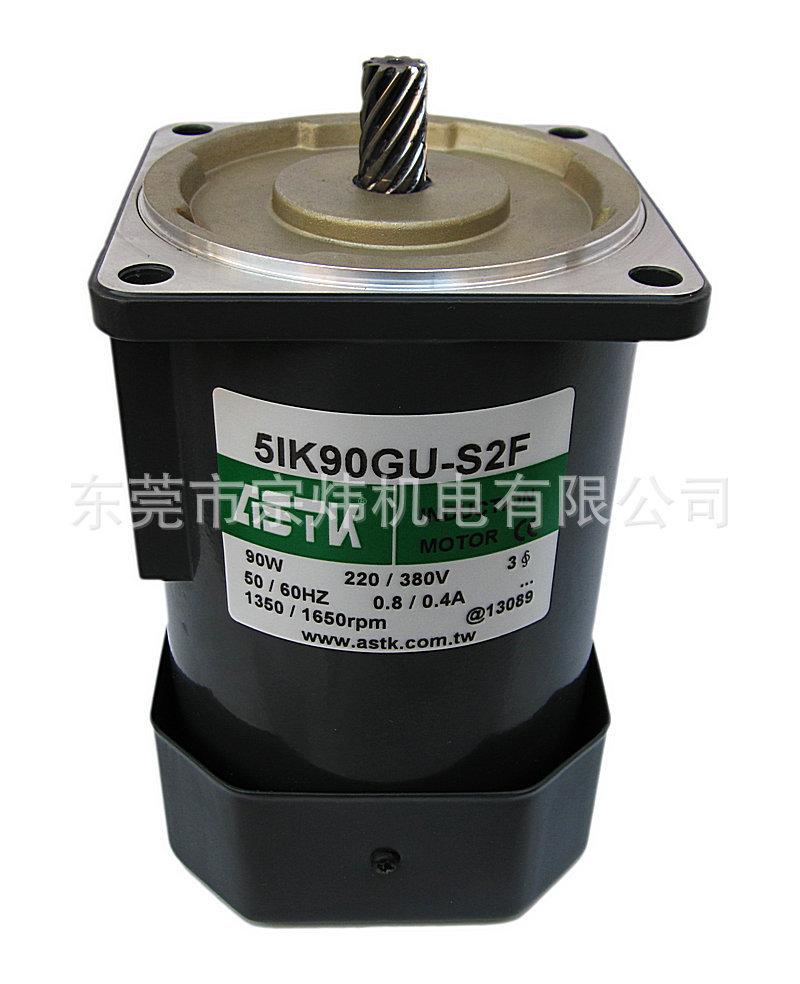 批发零售三相减速电机5IK90GU-S2F海鑫台湾产现货一台代发