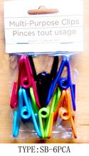 【漢衣堂】供應 PVC環保包膠超強力6個/套彩色鋼絲夾子 量大從優
