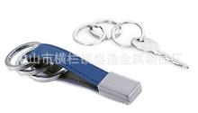 创意广告德国钥匙扣  真皮   PU钥匙扣   汽车挂件  活动赠品