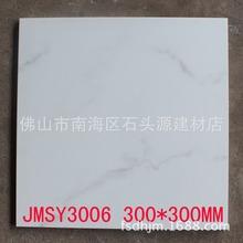 300×300仿逼真大理石配套防滑地面砖 白色大理石小地板瓷砖 tile