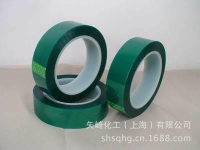 供应胶带 单面胶带 高温胶带 喷涂遮蔽高温胶带