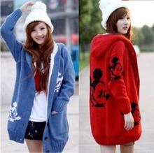 2016韩版新款宽松大码大衣中长款带帽口袋加绒加厚毛衣针织外套女