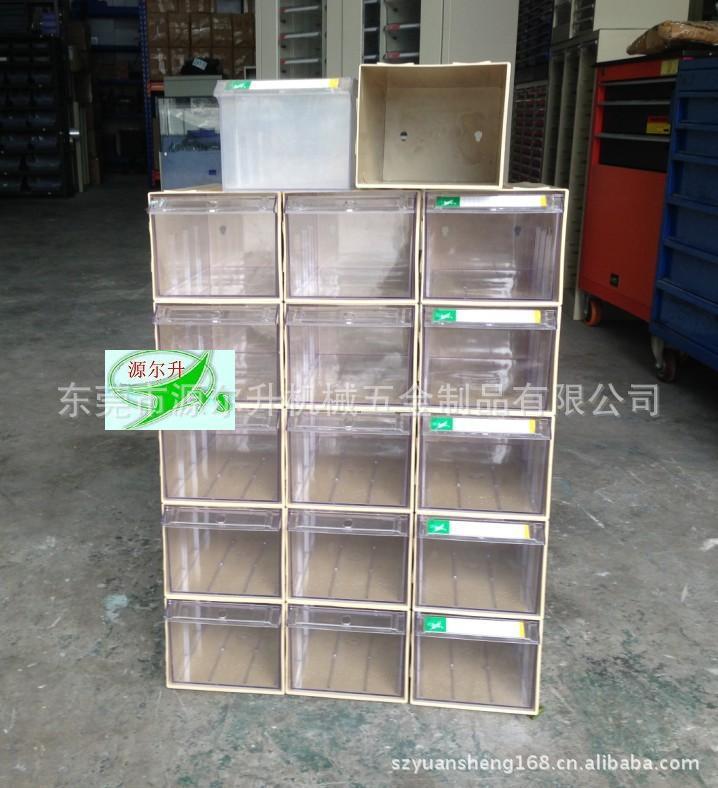 工厂直销4#电子配件盒 电子配件盒直销,电子配件盒图片