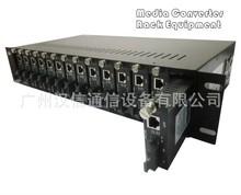 汉信直销 16槽网管型机架式 光纤收发器机框 HS-16W 网管卡+机箱