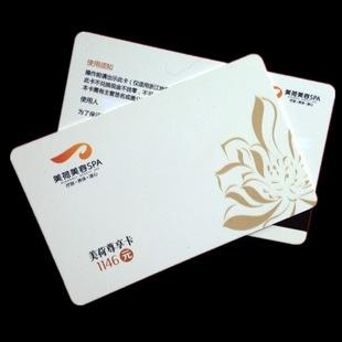 专业制作PVC材质 哑光卡 哑光会员卡 哑光磨砂卡 哑光磁条卡等