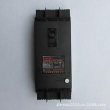 廠家直銷供應漏電斷路器DZ15LE-100/390 三相三線100A