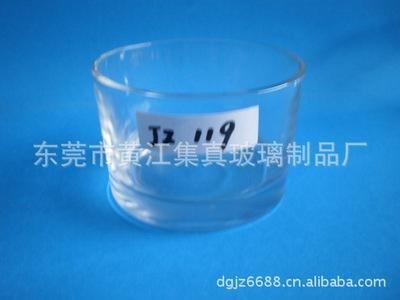 150ML烛杯(口75*底70*高50MM玻璃烛台