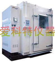 日本日立恒温恒湿试验室、HITACHI、箱、恒温恒湿槽、试验机维修