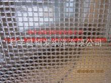 安徽14目*120cm食品输送带烘干滤网、16目*100cm食品级过滤网厂家