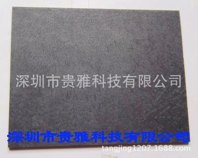 GA-B002进口6MM依索拉合成石板材 进口板材 耐高温板材