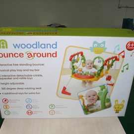三群 供应食品盒礼盒手机盒首饰盒鞋服精美包装彩盒定制定做生产