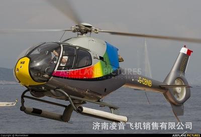 民用直升機 歐直民用直升機價格 歐直蜂鳥EC120直升機銷售價格