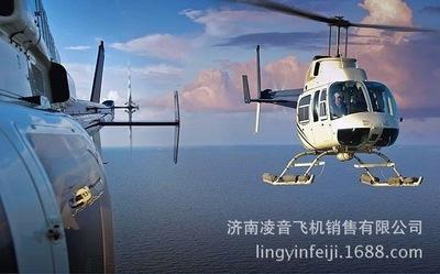 全新贝尔直升机 贝尔206L-4直升机 私人直升飞机租赁加盟经销