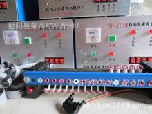 廠家供應 紅外線斷紗自停 張力器 紅外線斷經自停裝置 批發