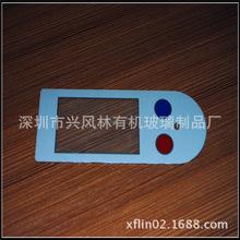 控制面板操控亚克力面板有机玻璃开关按键面贴支持定制