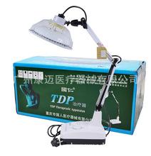 國仁特定電磁波治療器TDP治療儀理療儀T-I-3大頭神燈原T-I-2