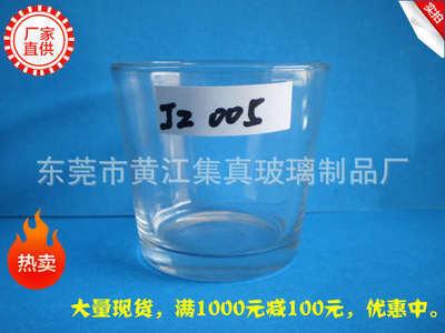优质口径68*底54*高65MM口大底小V形斜身玻璃杯蜡烛玻璃杯