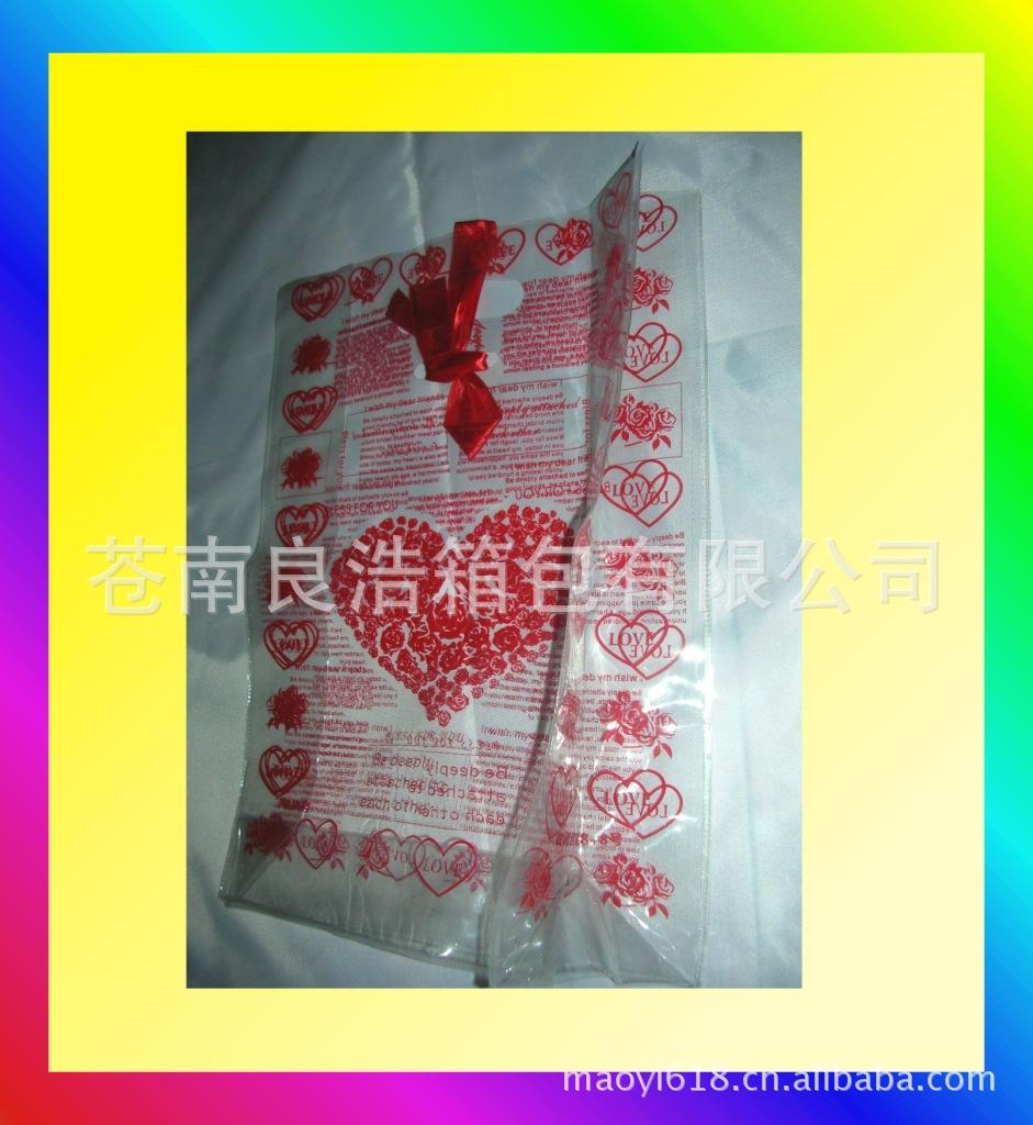 环保PVC手提袋,通用礼品袋,喜事专用PVC袋子