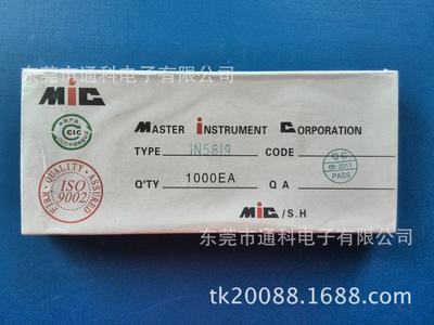 厂家直销肖特基二极管1N5819 MIC  1A 40V 环保产品 大量现货