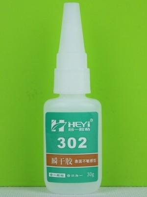 HY-302聚四氟乙稀PTFEbetball贝博软件下载 强力聚四氟乙稀铁氟龙专用betball贝博软件下载