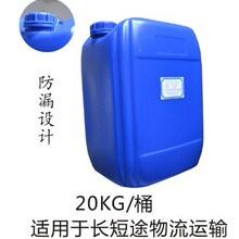 其他化肥9591C116C-959