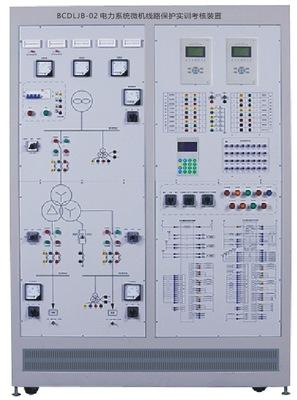 电力系统微机变压器保护实训考核装置,电力微机变压器实训设备