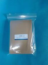 封板膜 适用于96孔PCR板 酶标板 深孔板 一次性PCR板封板膜