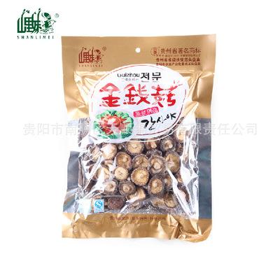 山里妹贵州特产金钱菇170g 干货小香菇香菌袋装 绿色健康香菇272