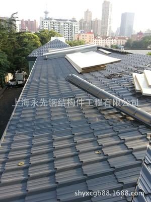 平改坡工程|屋面防水|彩钢板屋面|钢结构彩钢板屋面|屋面漏水