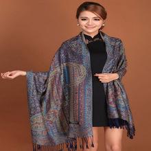 2013时尚新款加厚两面粘棉女士围巾 秋季百搭民族风丝毛围巾披肩