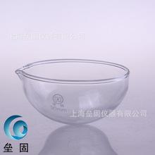 玻璃圆底蒸发皿 化验玻璃元皿 实验室玻璃器皿 园底蒸发皿