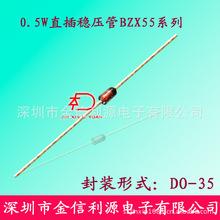 0.5W22V穩壓管BZX55C22